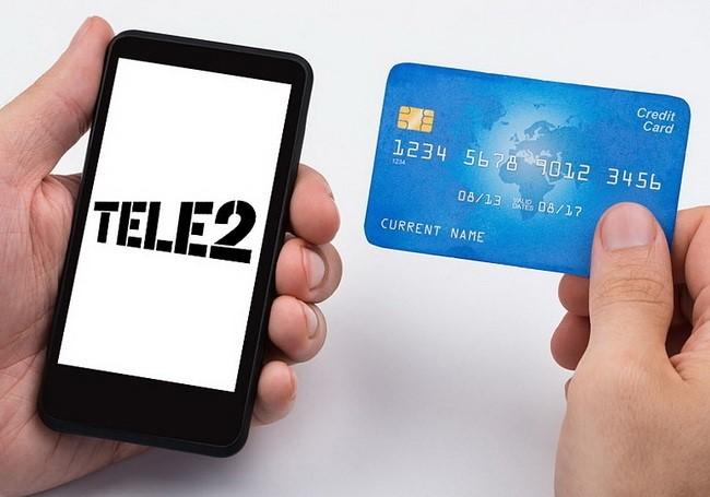 втб банк кредит онлайн заявка на кредит на карту