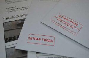Как-узнать-по-номеру-извещения-от-кого-пришло-заказное-письмо