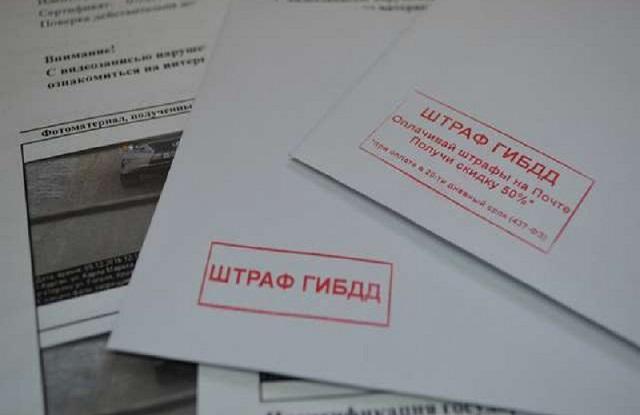 Чаще-всего-рассылаются-уведомления-от-ГИБДД-и-налоговой