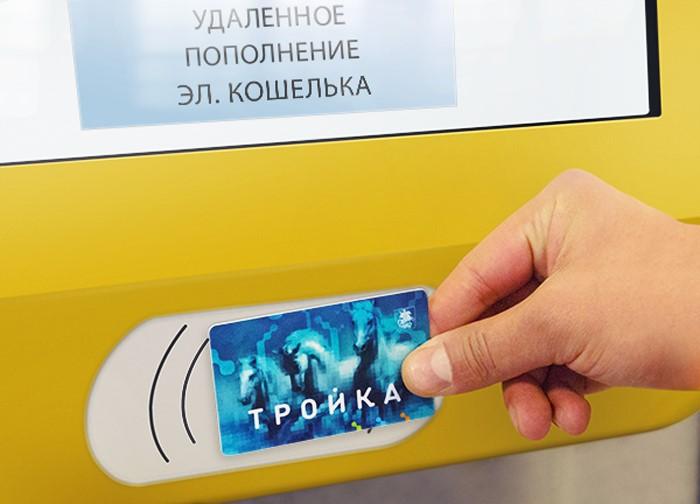Активация-Тройки-через-терминал