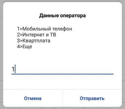 Выберите-Мобильный-телефон