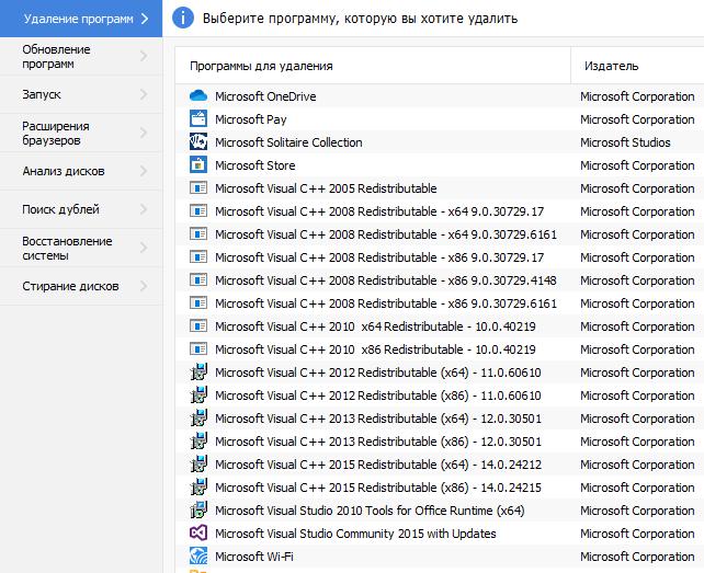 Исправление-ошибки-0xc000007b-в-Windows