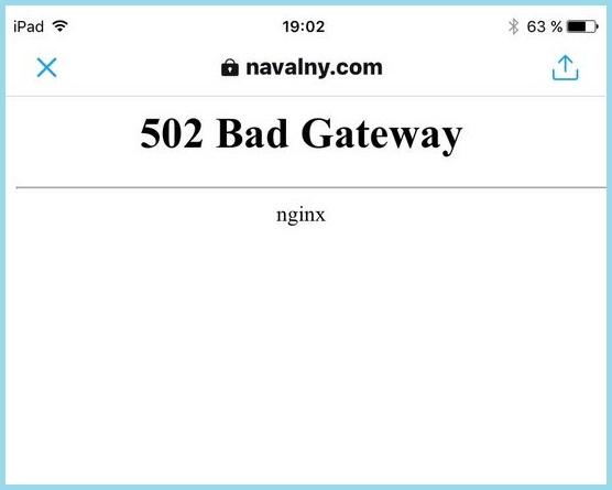 Ошибка-502-Bad-Gateway