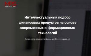 MPStech-Sankt-Peterb-RUS-списали-деньги-что-это-как-отписаться