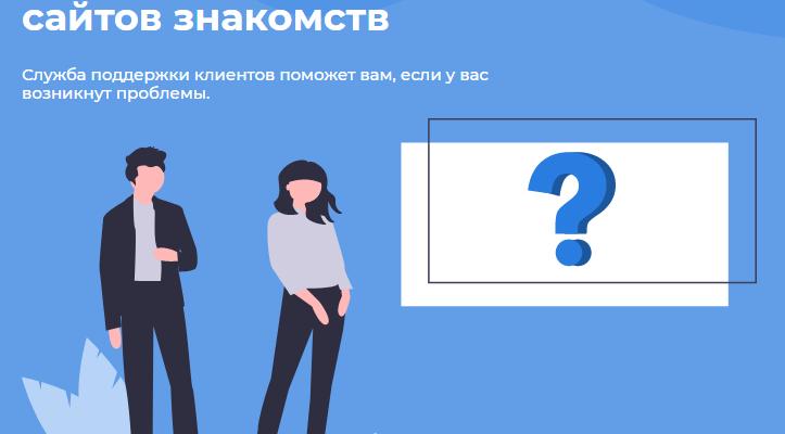 Lovem-site-Bataysk-RUS-как-отписаться-и-отключить-профиль