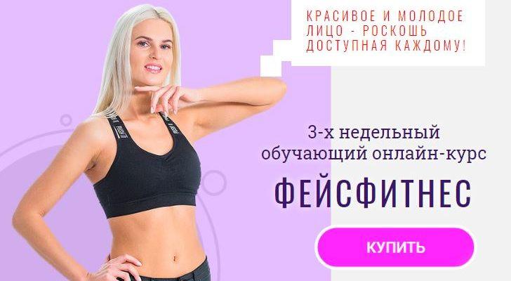 Facelifter-ru-списывает-деньги-как-отписаться-от-платных-услуг