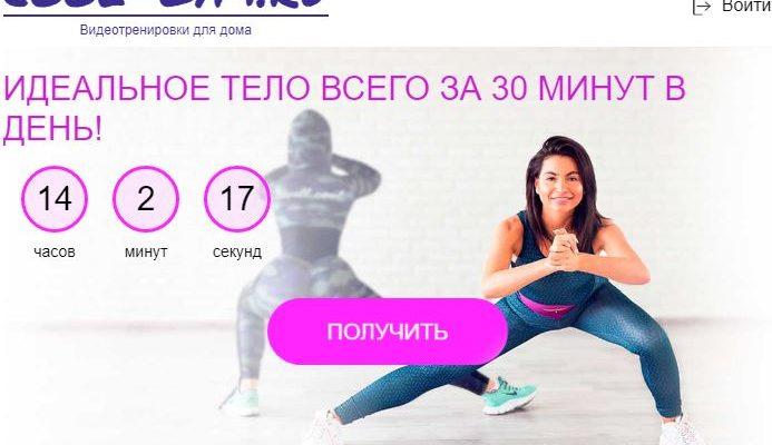 Cool-Gym-и-Shpagat7-списывают-деньги-как-отписаться-от-платных-подписок