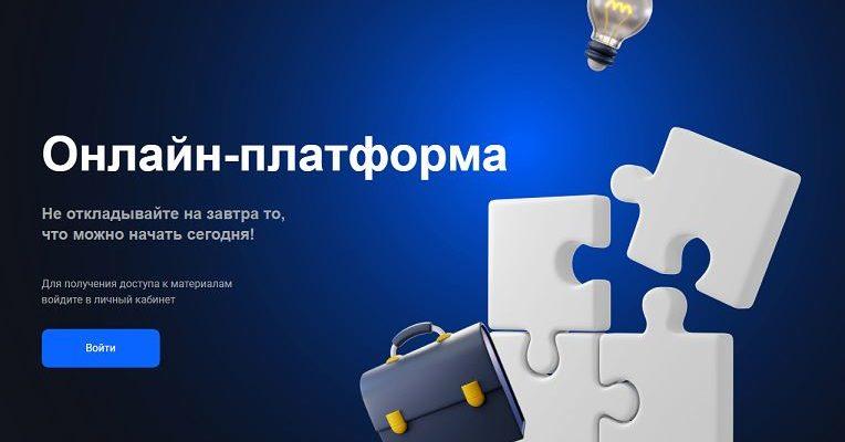Skill-Pad-Sankt-Peterb-RUS-списали-деньги-как-отписаться